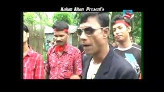 Mojiborer Biyar Paglami (মজিবরের বিয়ার পাগলামী) - Part 2 | Comedy Drama