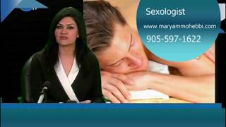 Maryam Mohebbi سینه و سکس