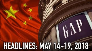 Gap Says Sorry, We Forgot Taiwan Is Part of China