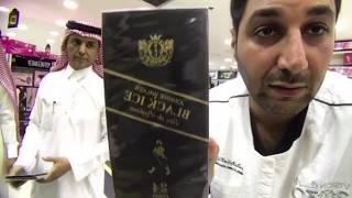 وزارة التجارة تداهم محلات جدة وتكشف المستور من سناب ابو الهش HishamStar