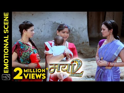 Xxx Mp4 Emotional Scene 2 इमोशनल सीन Mayaa 2 मया 2 Chhattisgarhi Movie Prakash Awasthi 3gp Sex