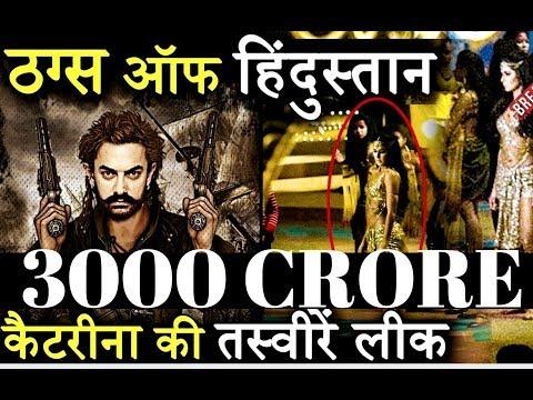 Xxx Mp4 THUGS OF HINDOSTAN 16 Interesting Facts Amitabh Bachchan Aamir Khan Katrina Kaif 3gp Sex