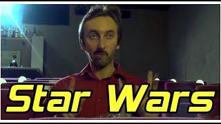 Star Wars - Nervige Kino Krieger!