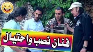 كاميرا خفيه مع الفنان المصري القدير طلعت زكريا (ضافي العبداللات)