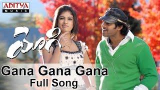 Gana Gana Gana Full Song II Yogi Movie II Prabhas, Nayanathara