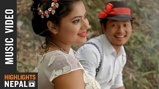 Guras Jhhai Muhar | New Nepali Modern Song 2017/2074 | Binod Rai Ft. Keki Adhikari, Anil Subba