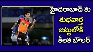 IPL 2017 : Bangladesh Pace Bowler Mustafizur Rahman Set to Join Hyderabad Against MI - Oneindia