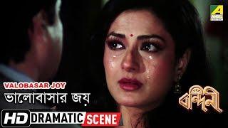 Valobasar Joy | Dramatic Scene | Ranjit Mallick | Moushumi Chatterjee