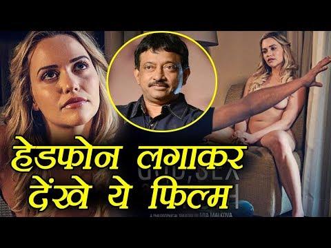 Xxx Mp4 Online Realise हुआ रामगोपाल वर्मा की ये Film लेकिन हेडफोन लगाकर ही देखें 3gp Sex