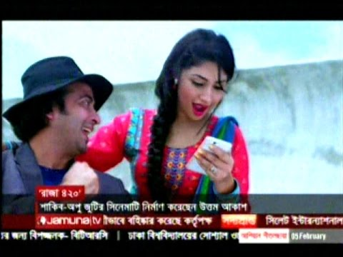 Apu Biswas & Sakib Khan's News Bangla Movie