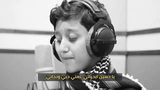 زاير و عشقي كربلائي - الرادود هادي آل إسماعيل