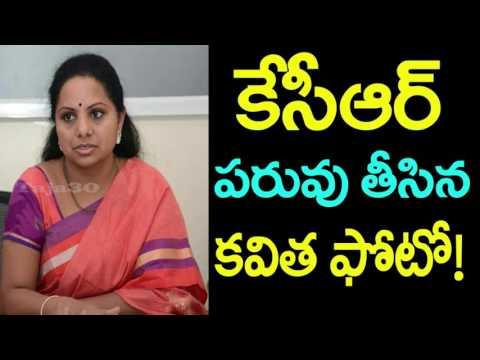 IAS officer at Kavitha Feet| IAS Officer Bending at Kavitha Feet| Kavitha Sensational Photo | Taja30