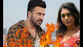 এবার নিপুনকে ধুয়ে দিলেন শাকিব খান ! Nipun Shakib Khan hit showbiz news !
