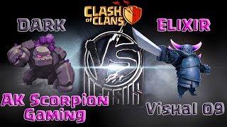 Clash Of Clans All Dark Elixir Troops