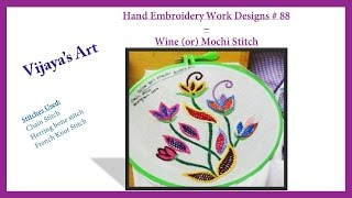 Beautiful Hand Embroidery Work Designs # 88 – Wine (or) Mochi Stitch
