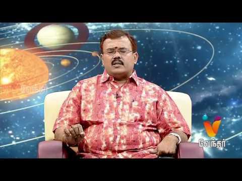 Xxx Mp4 Jothida Neram ஜோதிட நேரம் Shelvi Astrologer Epi 142 23 09 2017 3gp Sex