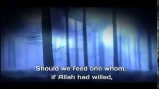 Most Beautiful Recitation of Surah Yasin by Qari Ziyad Patel with English Translation