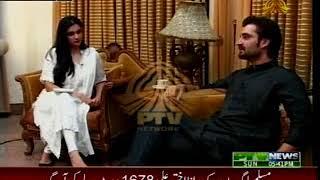 Interview Hamza Ali Abbasi