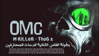 Round One  | | OMC  | | Fans rap