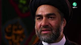 Divine Sacrifices | Maulana Syed Ali Raza Rizvi