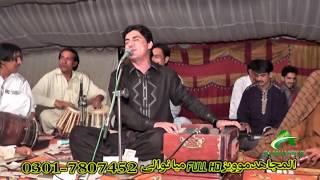 Sapar Hit Program Song Allah Meda Main Tan Singer yasir Khan Musa Khelvi Video Download 2017