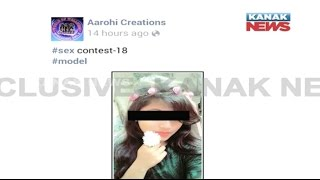 Pics Of Rama Devi's Students Posted On FB Claiming Them To Be Prostitutes