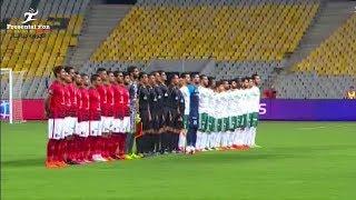 ملخص مباراة الأهلي vs المصري | 2 - 0 الجولة الـ 28 الدوري المصري 2017 - 2018