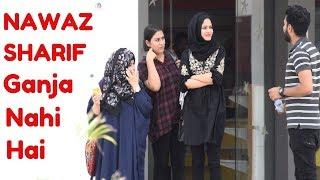 Nawaz Sharif Ganja Nahi Hai Prank   Comments Trolling   Haris Awan