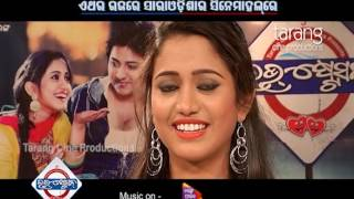 Love Station Odia Movie || Ore Sawariya  Video Song | Babushan Mohanty, Elina Samantray|
