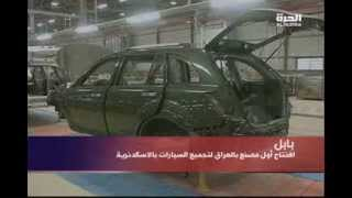 افتتاح خطوط صناعة السيارات في الاسكندرية