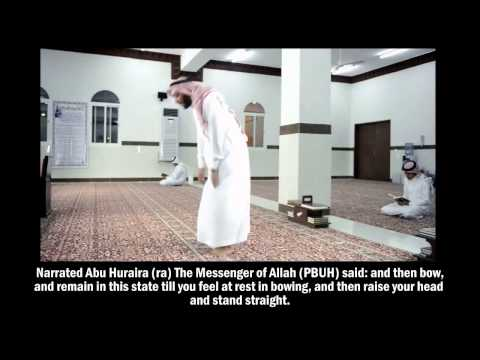 Common Mistakes in Prayer Salah أخطاء شائعة في الصلاة