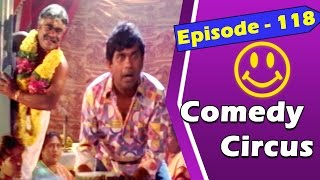 Comedy Circus Episode - 118 || Back To Back || Telugu Movie Comedy Scenes