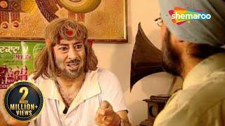 Jija Ji - Part 9 of 10 - Jaspal Bhatti - Superhit Punjabi Comedy Movie