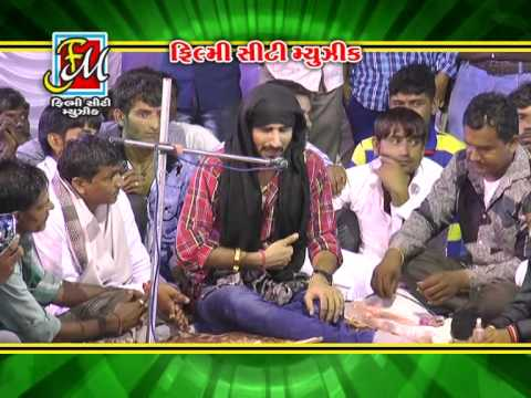 Xxx Mp4 Ramel No Darbar Part 5 Gaman Santhal Gujarati Ragadi Amp Halariya FULL VIDEO SONG 3gp Sex