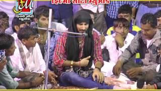 Download Ramel No Darbar | Part 5 | Gaman Santhal | Gujarati Ragadi & Halariya | FULL VIDEO SONG 3Gp Mp4