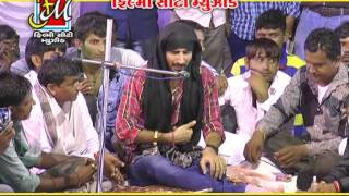 Ramel No Darbar | Part 5 | Gaman Santhal | Gujarati Ragadi & Halariya | FULL VIDEO SONG