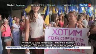 TEACHING HATRED: Europe and Russia Criticize Kiev Over New Law On Education