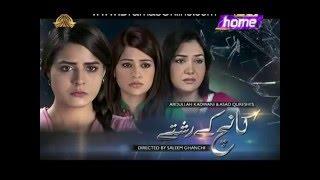 Kaanch Kay Rishtay Episode 117 In HD