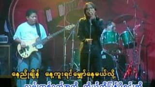 Zaw Paing - Sa Gang Lan (The best of Khine Htoo )