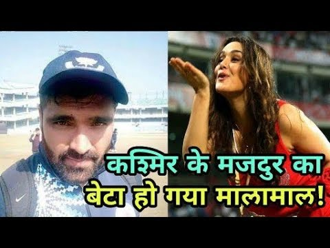 Xxx Mp4 IPL 2018 Labour Son Manzoor Dar Sold By Kings Eleven Punjab In Ipl Auction 3gp Sex