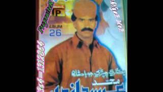 Urs Chandio Old Songs Na Khabar Aahi Hayati Tavak Ali Bozdar