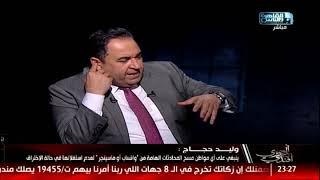المصري أفندى| كيف تحمى هاتفك المحمول من الإختراق