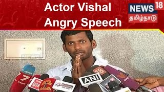 Actor Vishal Angry Speech About Election Commission | RK Nagar