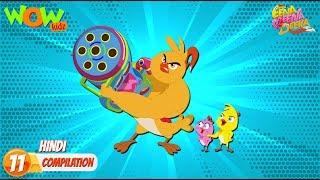 Eena Meena Deeka 8 episodes in 1 hour | 3D Animation for kids | #11