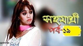 Bangla natok 2015