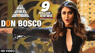 Don Bosco Full Video Song | Amar Akbar Anthony Video Songs | Ravi Teja, Ileana D'Cruz | SS Thaman