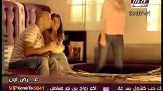 غزوان الفهد صار الحجي للجنة كليب_low.mp4