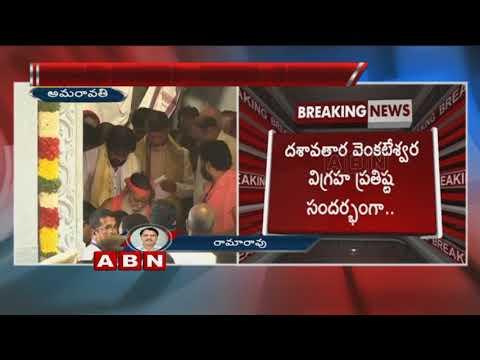 CM Chandrababu Naidu and Pawan Kalyan meet heats up Politics in Andhra Pradesh