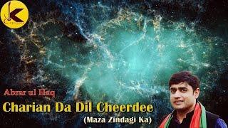 Charian Da Dil Cheerdee | Maza Zindagi Ka | Abrar ul Haq | Punjabi | Audio Reactive Simulation
