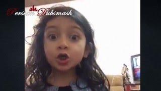 Top Persian Dubsmash (2016) #53 بهترین های داب اسمش ایرانی